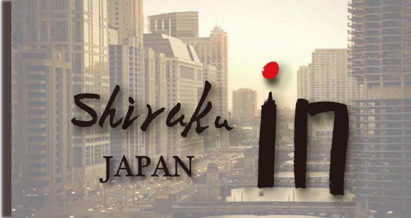 Shiraku in japan