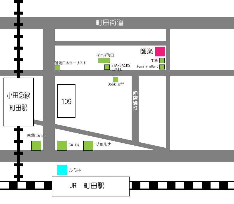東京・神奈川・町田市・相模原市 マップ