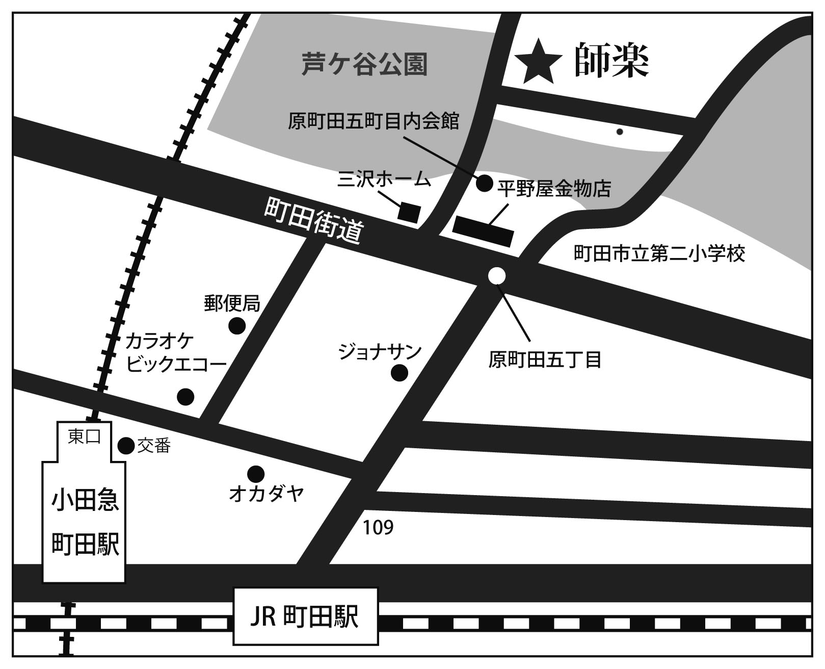 東京・神奈川/町田/相模原地図